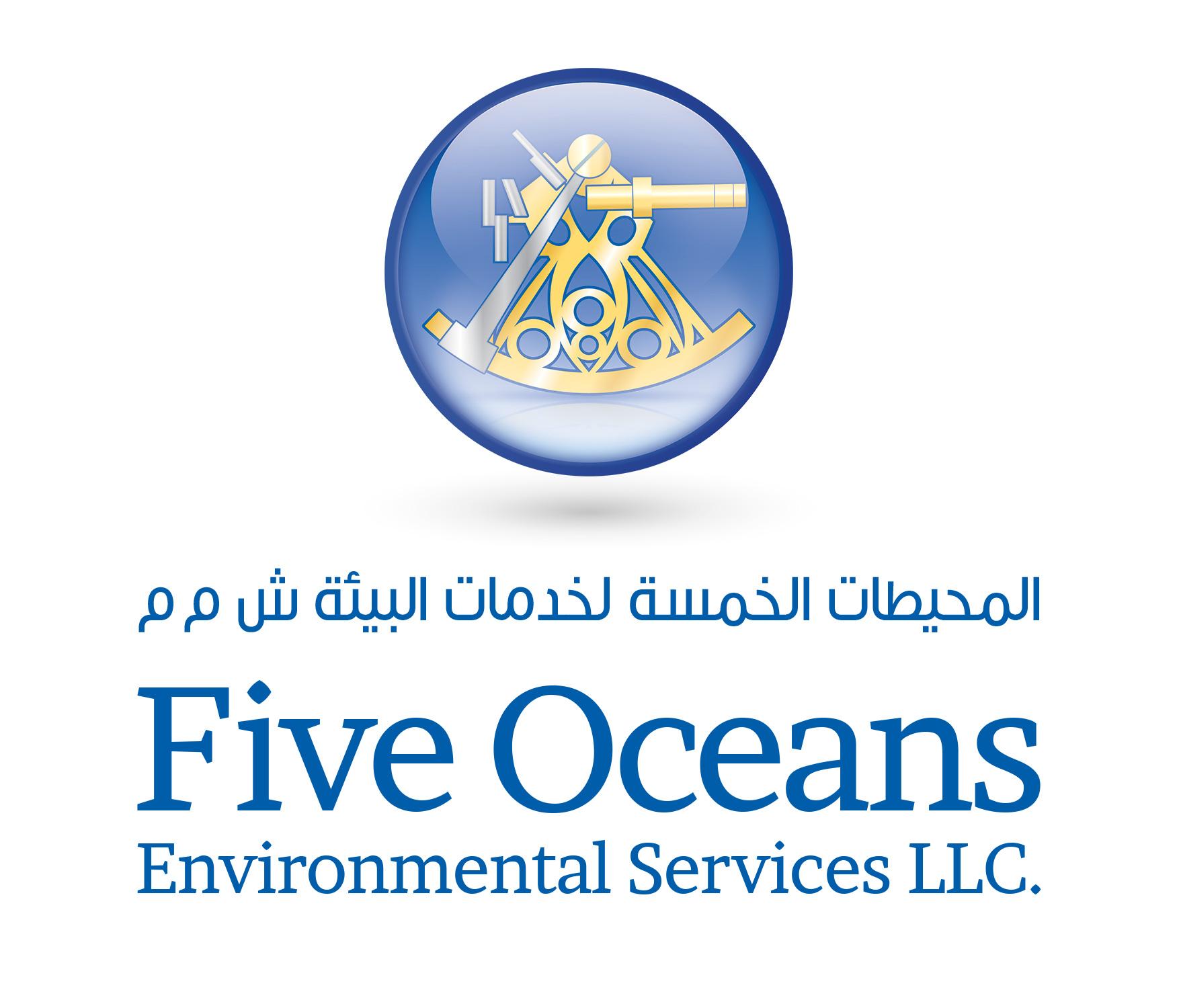 5oes-logo-yellow